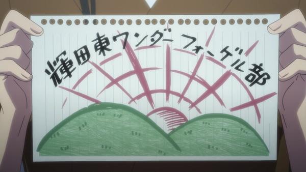「セイレン」9話 (34)
