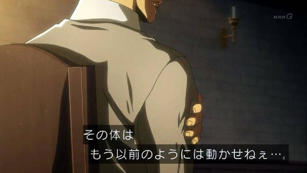 「進撃の巨人 Season3」49話 (8)