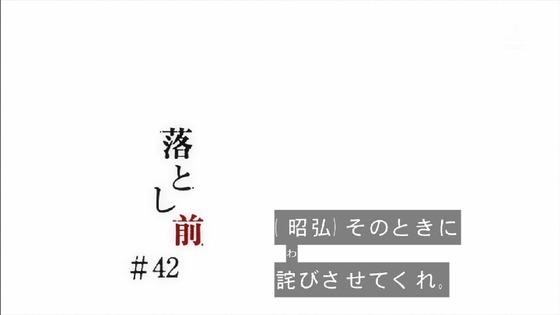 「機動戦士ガンダム 鉄血のオルフェンズ」 (27)