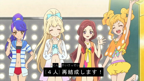 「アイカツスターズ!」第67話 (68)