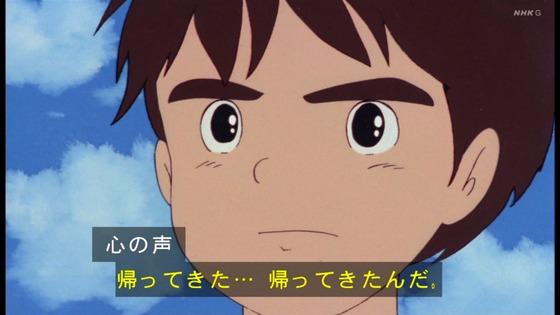 「未来少年コナン」第26話感想(実況まとめ)画像 (123)