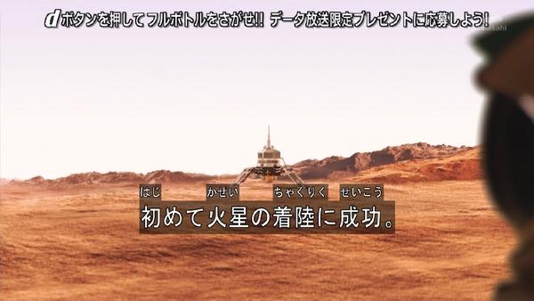 「仮面ライダービルド」1話 (1)