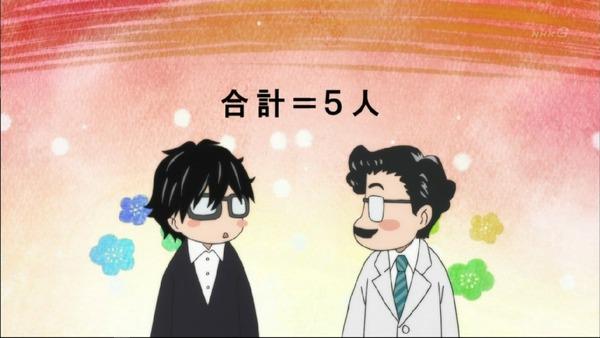 「3月のライオン」22話 (18)