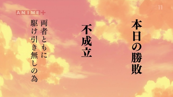 「かぐや様は告らせたい」9話感想 (71)
