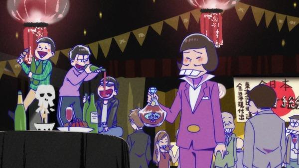 「おそ松さん」2期 2話 (23)