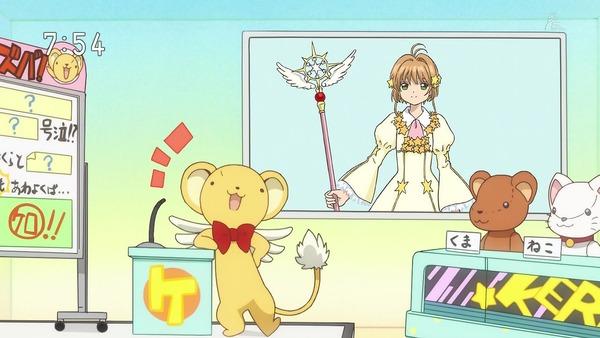 「カードキャプターさくら クリアカード編」8話 (77)