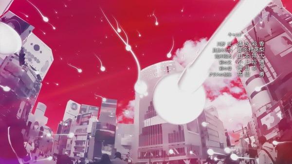 「魔法少女サイト」第1話 (38)