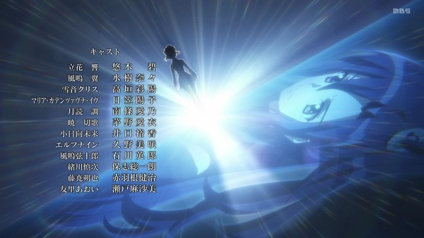 「戦姫絶唱シンフォギアXV」2話感想 (122)