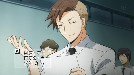 暗殺教室 (34)
