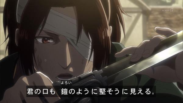 「進撃の巨人」55話感想 (16)