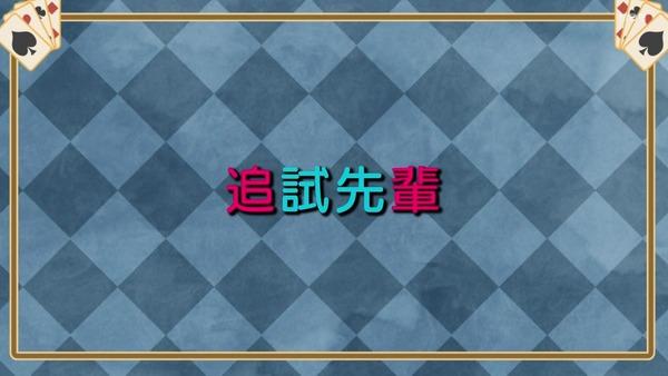 「手品先輩」8話感想 (22)
