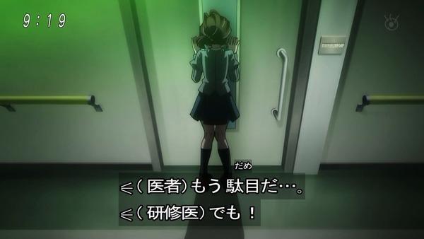 「ゲゲゲの鬼太郎」6期 48話感想 (27)