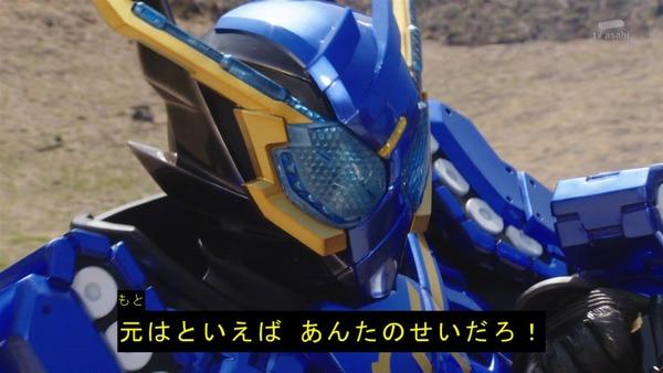 「仮面ライダービルド」35話感想 (43)
