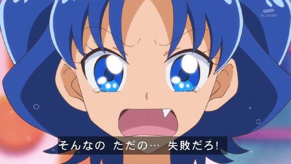 「キラキラ☆プリキュアアラモード」27話 (33)