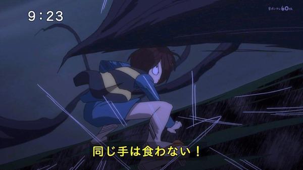 「ゲゲゲの鬼太郎」6期 46話感想 (42)