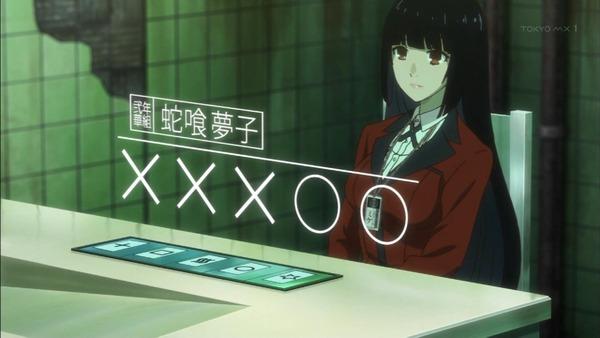 「賭ケグルイ」6話 (41)