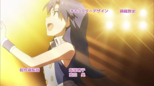 アイドルマスター (11)