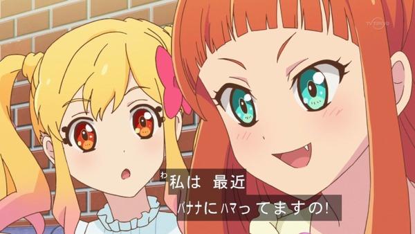「アイカツスターズ!」第17話感想 (20)