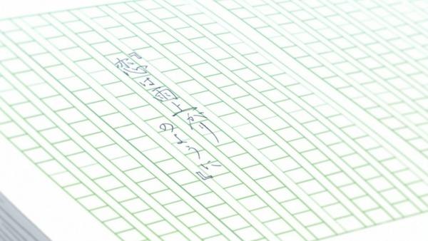 「恋は雨上がりのように」12話 最終回 (58)