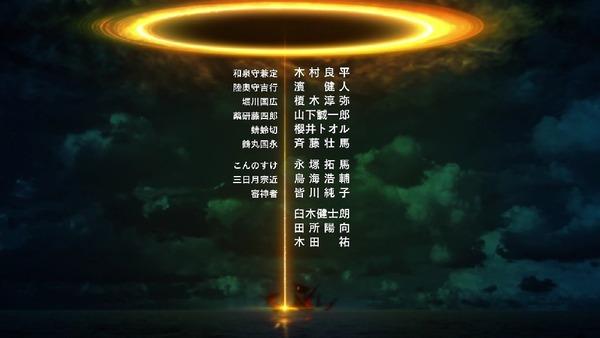 「活撃 刀剣乱舞」5話 (32)