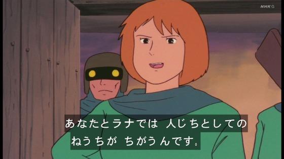 「未来少年コナン」第18話感想 画像 (40)
