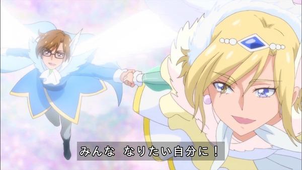 「HUGっとプリキュア!」第48話 (8)