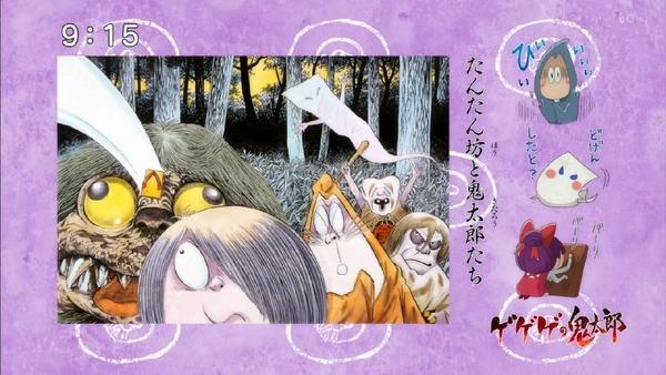 「ゲゲゲの鬼太郎」6期 3話 (29)