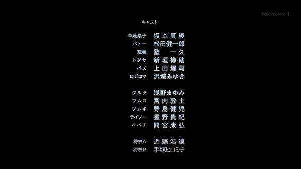 攻殻機動隊ARISE AA (47)