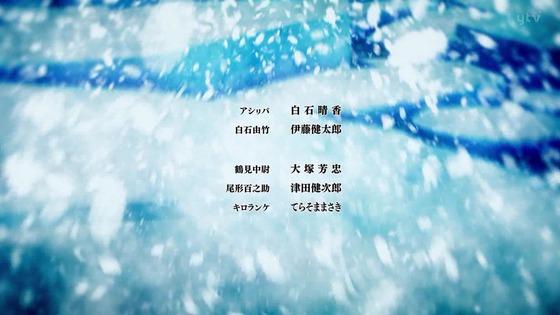 「ゴールデンカムイ」29話(3期 5話)感想 (147)