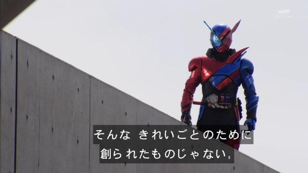 「仮面ライダービルド」42話感想 (64)