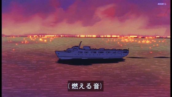 「未来少年コナン」第25話感想(実況まとめ)画像  (110)