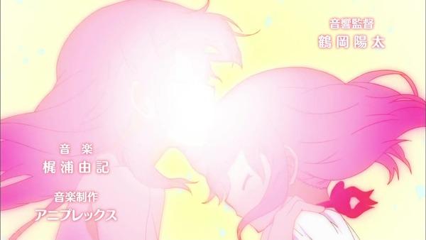 「まどか☆マギカ」第1話感想 (44)