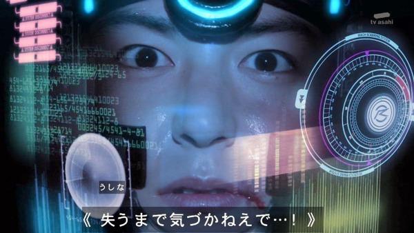 仮面ライダードライブ (9)