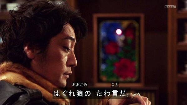 「仮面ライダージオウ」35話感想 (28)