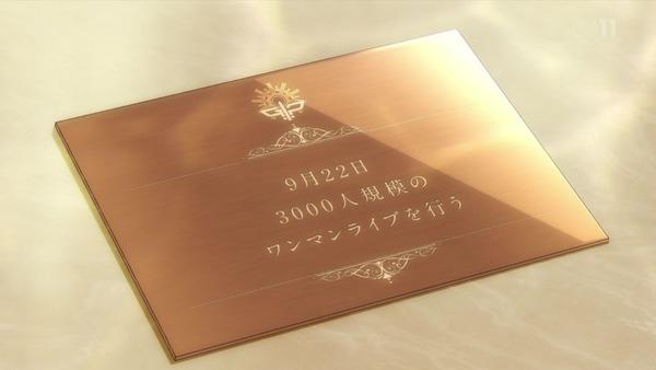 「227(ナナブンノニジュウニ)」第7話感想 (56)