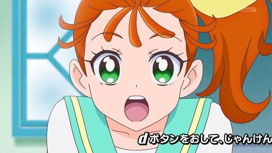 「トロピカル~ジュ!プリキュア」トロプリ 13話感想 (4)