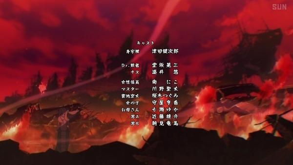 「邪神ちゃんドロップキック'」2期 第3話感想 画像 (56)