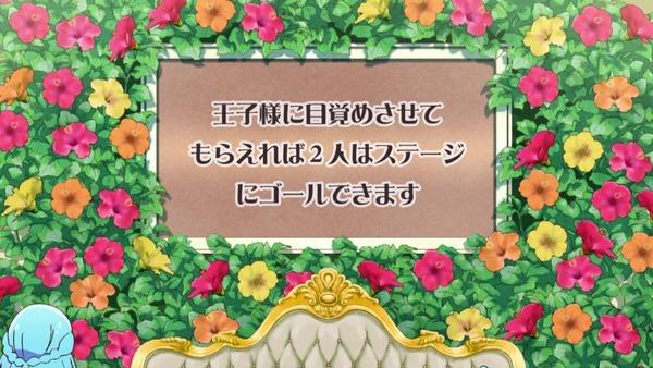 「アイカツフレンズ!」33話感想 (40)