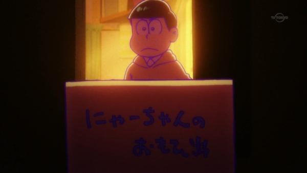 「おそ松さん」24話感想  (34)
