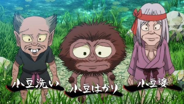「ゲゲゲの鬼太郎」6期 31話感想 (7)