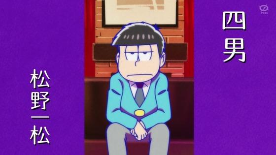 「おそ松さん」第3期 第2話感想 画像  (3)