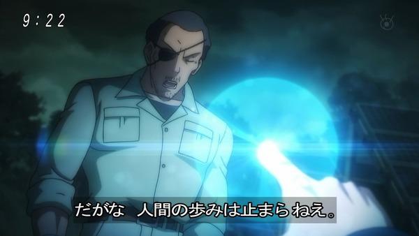 「ゲゲゲの鬼太郎」6期 54話感想 (36)
