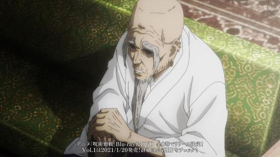 「呪術廻戦」8話感想(実況まとめ)画像 (88)