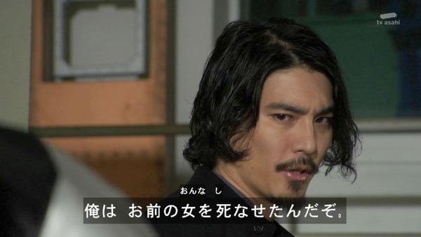 「仮面ライダービルド」37話感想 (14)