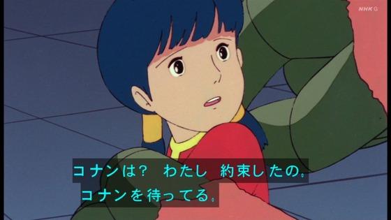 「未来少年コナン」第6話感想 (85)