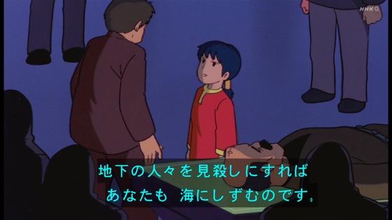 「未来少年コナン」第22話感想 画像  (98)