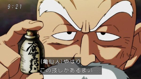 「ドラゴンボール超」107話 (38)