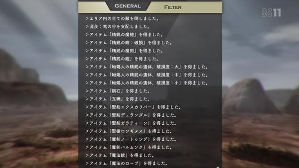 「デスマーチからはじまる異世界狂想曲」1話 (30)