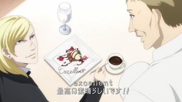 「坂本ですが?」10話感想 (43)