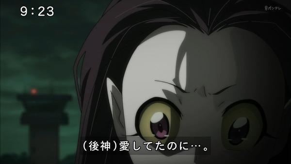 「ゲゲゲの鬼太郎」6期 59話感 (43)